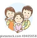 Helper elderly person care image background existence 49405658