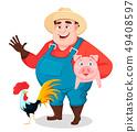 农业 农民 农夫 49408597