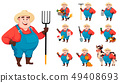 Fat farmer, agronomist, set of ten poses 49408693