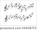 音符和谐 49408755