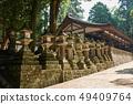Kasuga Taisha, approach to arrival, Nara Prefecture 49409764