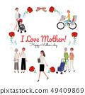 母親節康乃馨框架圖 49409869