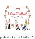 母親節康乃馨框架圖 49409873