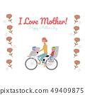 母親節康乃馨框架圖 49409875