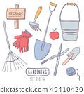 Vector illustration of gardening elements 49410420