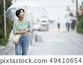 쇼난를 여행하는 여성 49410654