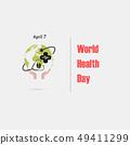 โลก,ดิน,หูฟัง 49411299