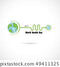 โลก,ดิน,หูฟัง 49411325
