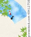 日本纸 - 日本绘画 - 金鱼 - 夏天的问候 - 凉爽的感觉 - 水扇 49412758