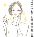 Woman with contact lens Imechen Eyesight recovery Young woman 49414321