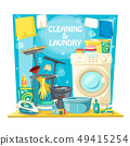 Home service, house cleaning and laundry wash 49415254