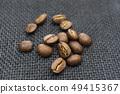 커피 콩 과테말라 49415367