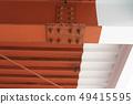 철골 철근 건물 기둥 방청성 도장 49415595