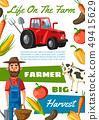 Farmer agronomist, agriculture and cattle farm 49415629