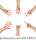 Five male hands rasie up in fist and pointing 49418835