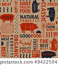 Typographic craft vector butchery seamless 49422504