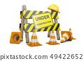 barrier Under construction 49422652