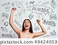 asian, female, headphones 49424059