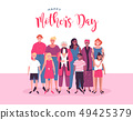 Mothers Day card of diverse mom and kid group 49425379