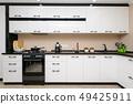 Modern black and white kitchen 49425911