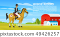 Horseback riding Poster or banner. Racing icons for Activity Jockey club. Equipments for Equestrian 49426257