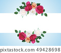 Botanic card  49428698