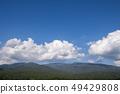 Chiang mai, Thailand - Beautiful Mountain 49429808