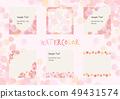 Handwritten watercolor style note 6 set 49431574