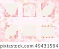 手寫的水彩風格注6集沒有字母 49431594