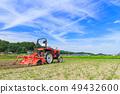 트랙터로 농사하는 농부 49432600