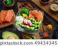 Hawaiian salmon poke salad 49434345