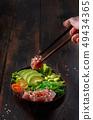 Hawaiian tuna poke bowl 49434365