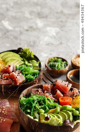 Hawaiian tuna poke bowl 49434367