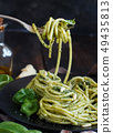 Spaghetti pasta with pesto sauce 49435813