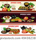 Japanese sushi and asian meat dishes with veggies 49436238