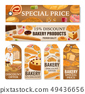 Bakery bread, sweet pastry desserts discount tags 49436656