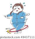 Hula hoop diet 49437111