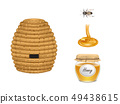 Freshly collected honey 3d realistic vector set 49438615