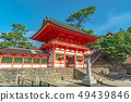 Hinosaki Shrine Shintomon 49439846