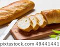 프랑스 빵 49441441