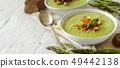 Creamy asparagus soup 49442138