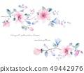 優雅美麗的玉蘭花和水彩清新小花 49442976