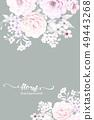 美麗的水彩花卉和邀請卡設計 49443268