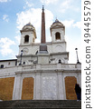 Trinita dei Monti church in Spain square-2 49445579
