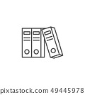 Office Folders Related Vector Line Icon. 49445978
