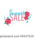ฤดูร้อน,หน้าร้อน,แดดร้อน 49447529