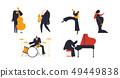 Jazz band people set on white background 49449838