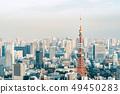 建筑 亚洲 亚洲人 49450283