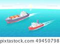 Water Transport Ferries with Cargo Set Vector 49450798
