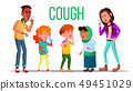 Cough People Vector. Coughing Concept. Sick Child, Teen. Sneeze Person. Virus, Illness. Illustration 49451029